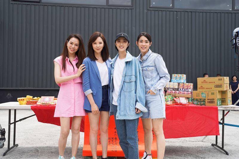 ▲夏于喬(左起)、天心、桂綸鎂、林思宇詮釋都會女性。(圖/紅杉娛樂)