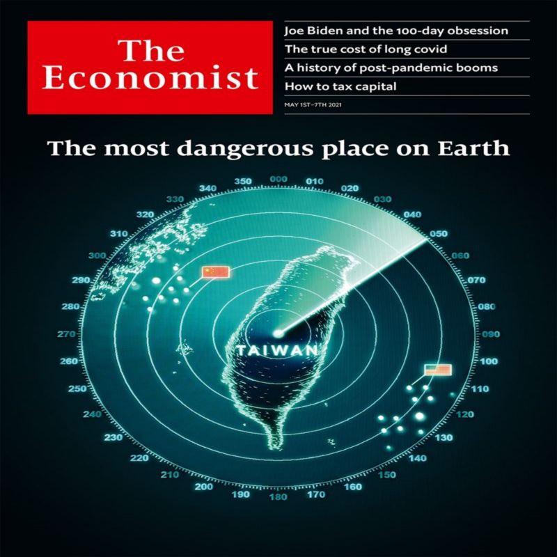 ▲最新一期《經濟學人》,內容不只提到台灣問題,封面照也暗示台灣正處於美中角力的核心。(圖/翻攝自臉書)