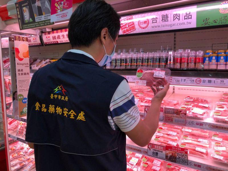 稽查不中斷  中市衛生局公布10件萊牛檢出資訊
