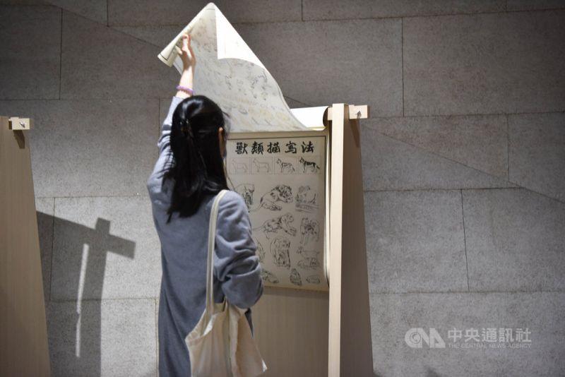 師大美術館階段營運 展出19名前輩藝術家史料作品