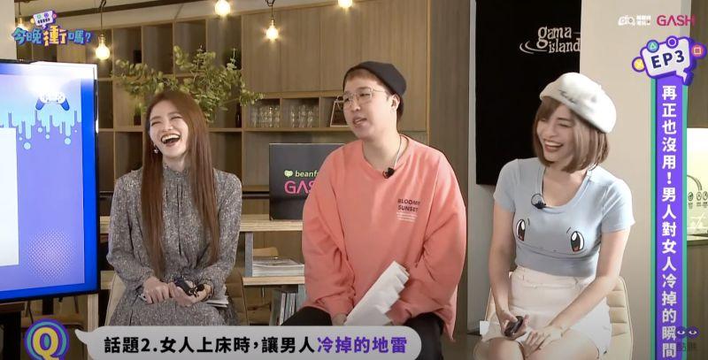 ▲蘿莉塔(左)解釋肉色內褲有它存在的必要。