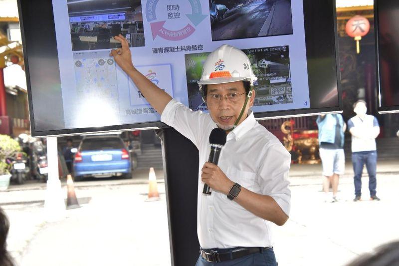 ▲視察高市新上街路平成果,高市副市長林欽榮指出,今年路平著重於區域平衡發展。(圖/高市府提供)
