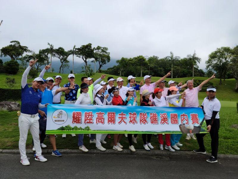 ▲耀陞建築高球隊將於2021年5月5日盛大舉辦「耀陞建築慈善高爾夫球賽」,球賽地點在桃園大溪高爾夫俱樂部邀請球友共襄盛舉。(圖/官方提供)
