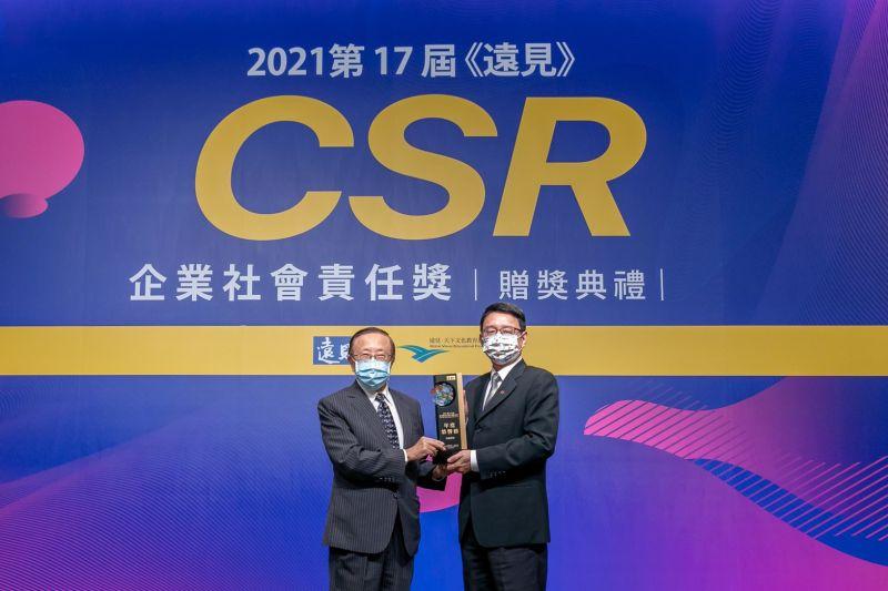 連續三年首奬 信義房屋獲遠見CSR最高殊榮