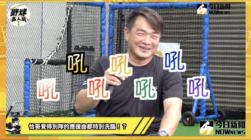野球名人房/彭政閔VS.百萬鄉民!東哥化身最嗆辣網友?