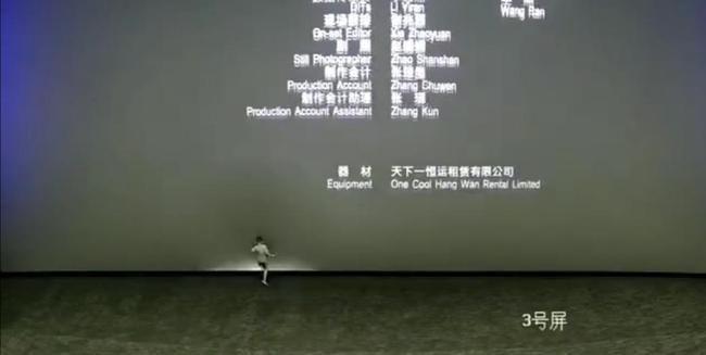 ▲男童踹壞的銀幕,以「杜比全景CGS中國巨幕」的價格,大約是18萬元人民幣(約77萬元新台幣)。(圖/翻攝自《網易號》