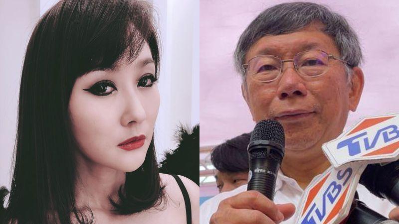 陳珮騏「介入柯文哲婚姻」?本人不忍了:我離婚很多年