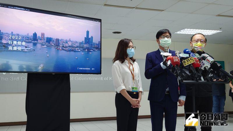 編列4.6億打造台灣燈會雙主場 陳其邁:讓全球聚焦高雄