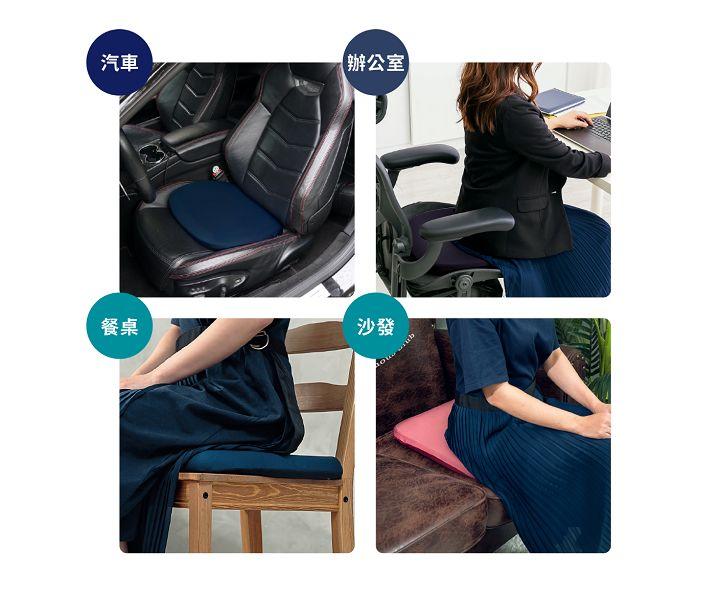 特企/遠離久坐的不舒適感 機能坐墊成主要關鍵