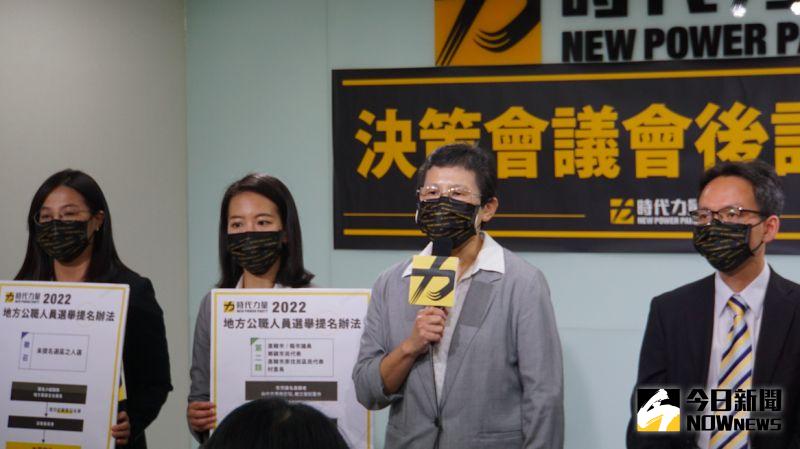 ▲時力黨主席陳椒華表示,黨的立場支持「微解封」,但也認為目前台灣疫苗覆蓋率偏低,若配套措施不完善,恐釀疫情升溫。(資料照/記者呂炯昌攝)。