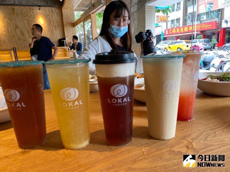 ▲樂卡咖啡的茶飲採用台灣在地好茶,融合有高山茶的山氣與烘焙香味,也是樂卡一大特色。(圖/記者金武鳳攝,2021.5.4)