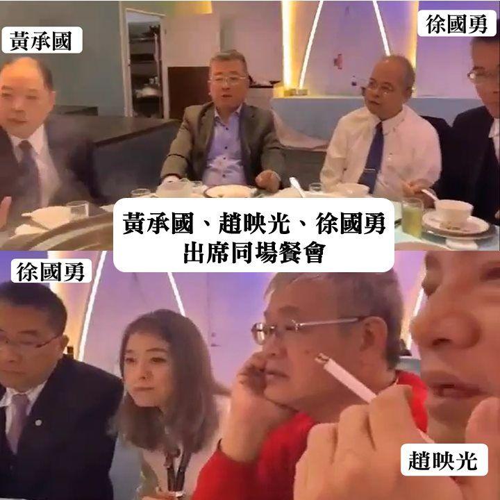 和趙映光餐敘影片曝 徐國勇斥:我不會認識每個人的小孩