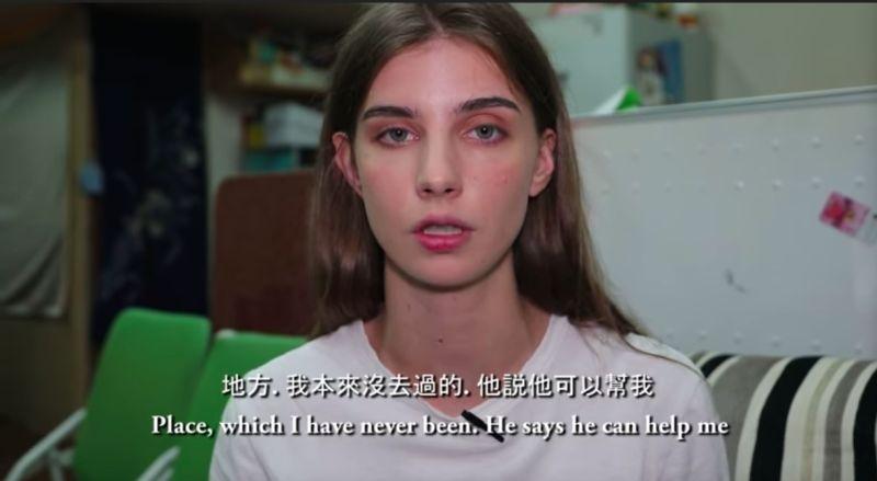 ▲烏克蘭正妹佳娜首次體驗台灣推拿,結果因為其叫聲引發討論。(圖/不要鬧工作室 YT)