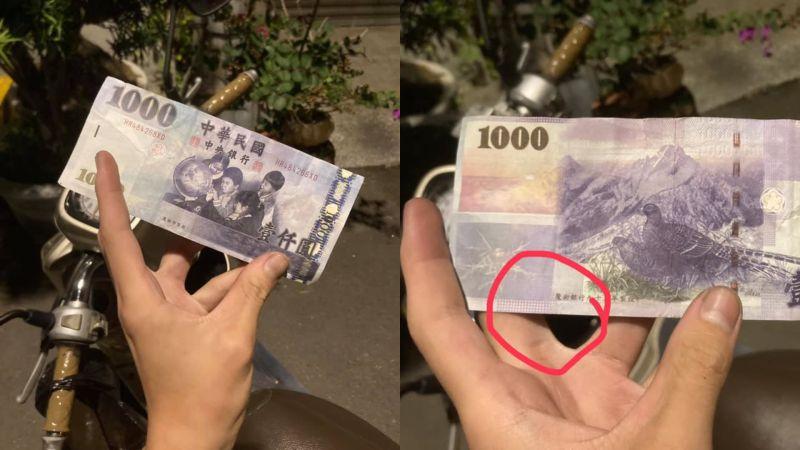 ▲外送員發現客人拿來付款的是假鈔。(圖/翻攝《爆怨2公社》)