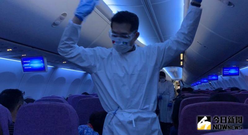 航空機組員檢疫新措施!最嚴格仍維持居家隔離14天