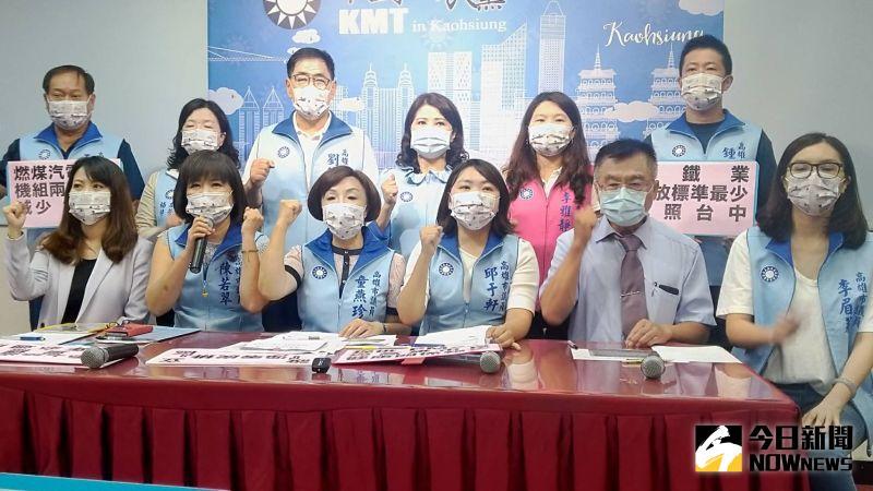 ▲高雄市議會國民黨團針對空污提出五大訴求。(圖/記者鄭婷襄攝,2021.05.07)