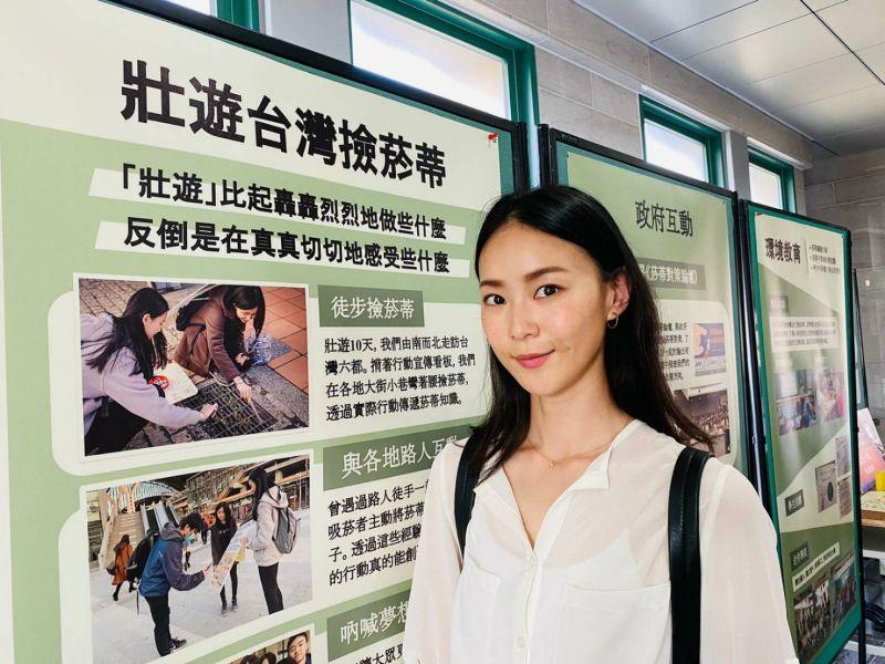 ▲鍾瑶出席北一女講座推廣菸蒂淨化。(圖/經紀人提供)