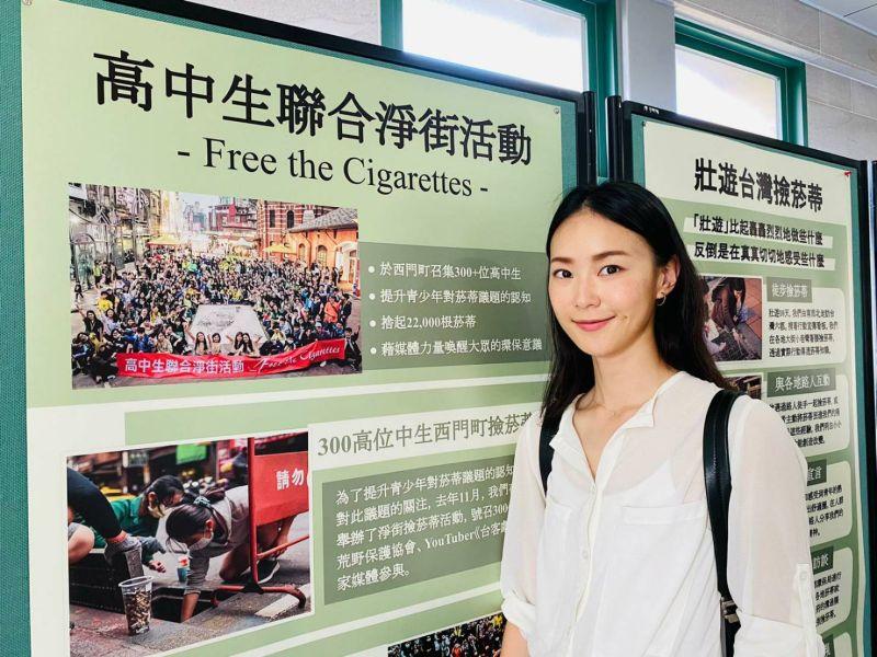 ▲鍾瑶關注環保議題7年。(圖/經紀人提供)