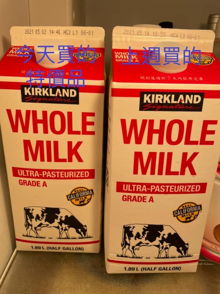 ▲原PO發現特價牛奶有效期限比較短。(圖/翻攝Costco好市多