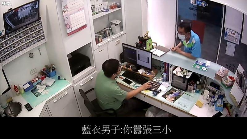▲獸醫院公布監視器畫面, 表示無辜遭到藍衣男飆罵,問網友「請問這樣真的無法可管嗎?」。(圖/翻攝畫面)