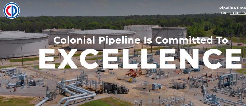 ▲美國頂尖燃油管線營運業者殖民管線(Colonial Pipeline)遭網路攻擊後已關閉整個網絡。(圖/翻攝自官網)