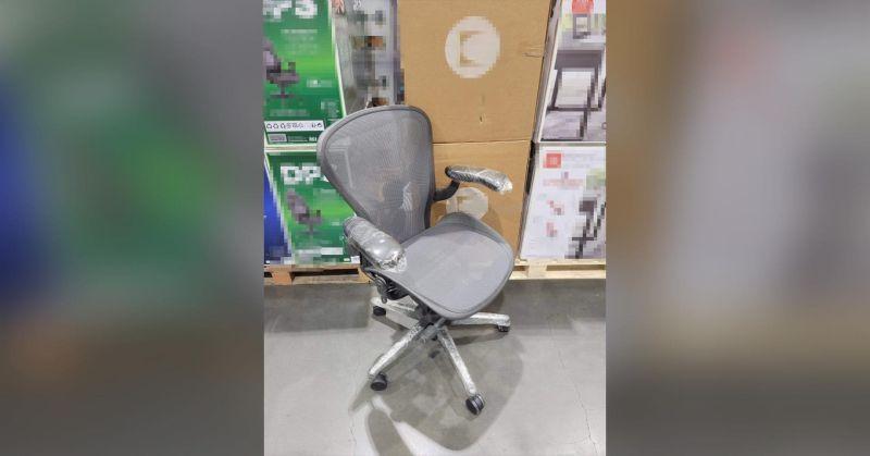 電腦椅「一張賣4萬」!她見外觀喊貴 內行秒認證:極品