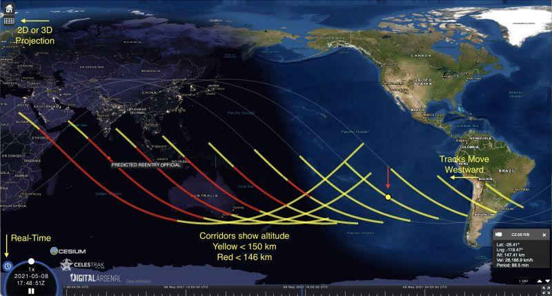 長征五號今將重返大氣層!美中預測墜落地中海地區