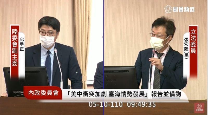 「九二共識內涵剩追求統一」 陸委會:談這徒增台灣紛擾