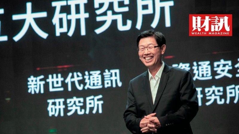 旺宏賣6吋廠 鴻海搶親的幕後盤算