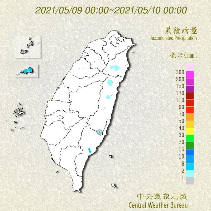 ▲從9日累積雨量圖來看,昨日真的沒什麼降雨。(圖/氣象局)