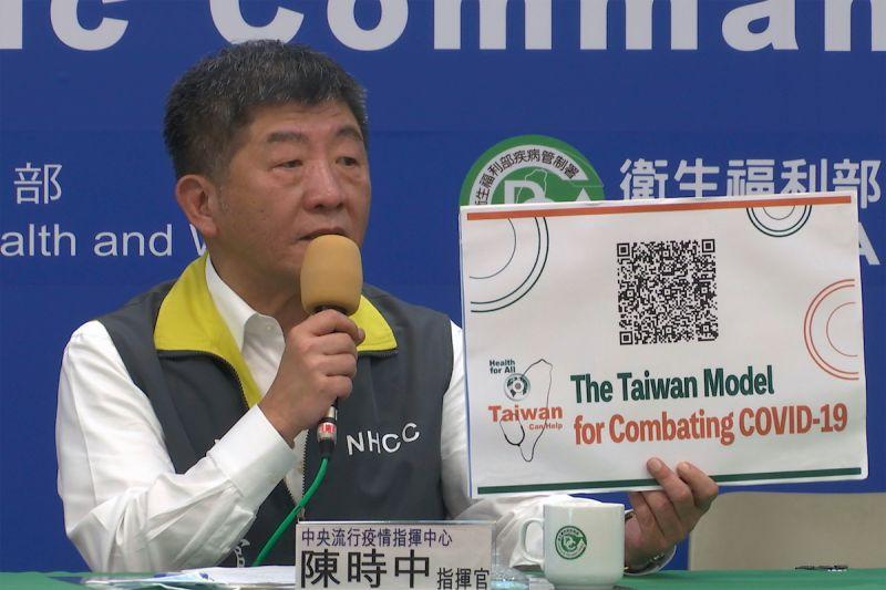 台灣爆社區感染!前台大醫:去年曾靠「這招」截斷傳染鏈