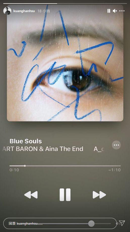 ▲許光漢分享歌曲《BLUE