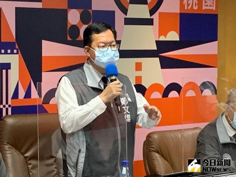 疫情警戒上升至第二級 鄭文燦:畢典改線上戶外教學停止