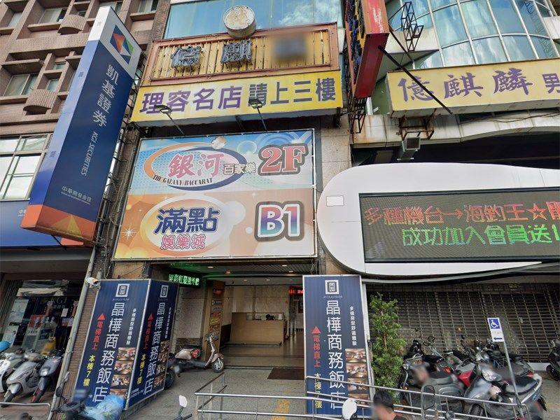 找到關聯性了!萬華茶藝館確診者到過宜蘭「銀河百家樂」