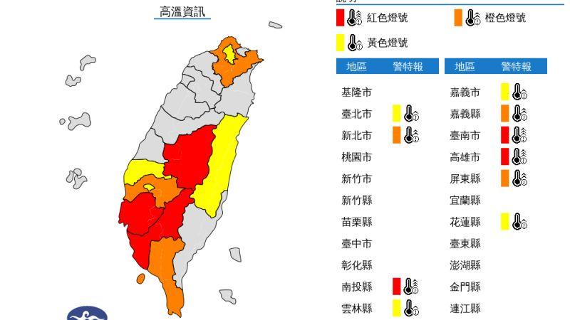 ▲北部及中南部多有攝氏36度以上的高溫,提醒民眾多加注意。(圖/中央氣象局提供)
