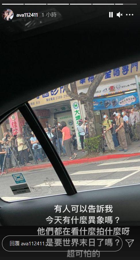 ▲丫頭逛賣場遇上停電。(圖/丫頭IG)