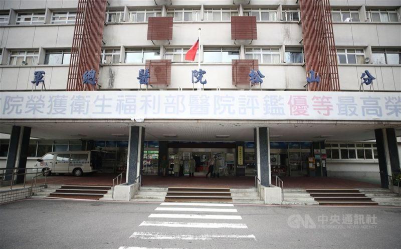 三總松山分院醫護確診 主因為參加進香活動