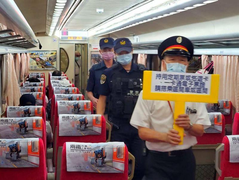 雙北3級首個上班日 台鐵祭新規管制