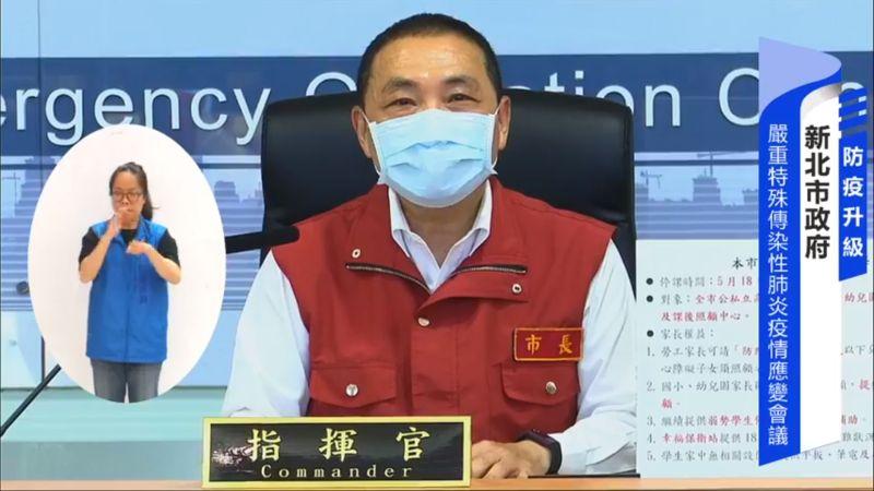 侯友宜:清病床設檢疫所 調配防疫量能