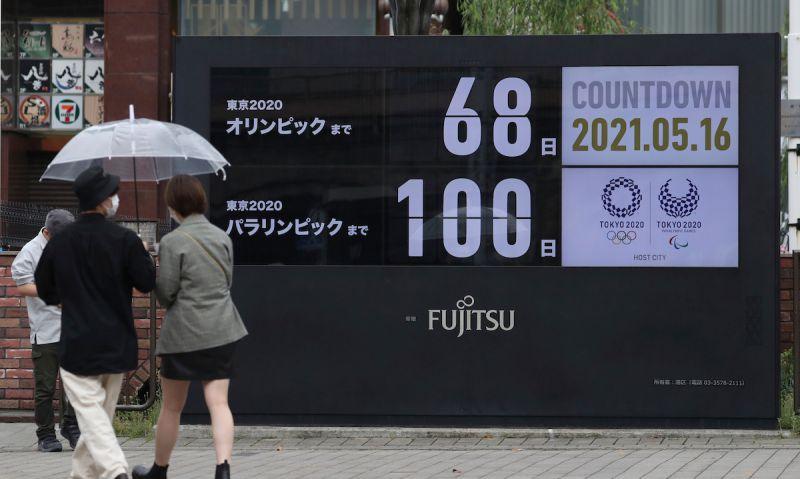 ▲距離東京奧運只剩下不到70天,帕奧也邁入百天倒數,但有民調顯示8成民眾認為不應如期舉行。(圖/美聯社/達志影像)