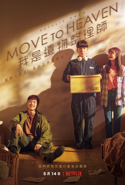 ▲《Move