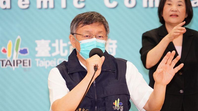 「自動自發」封城?柯文哲:用國民素質解決染疫危機
