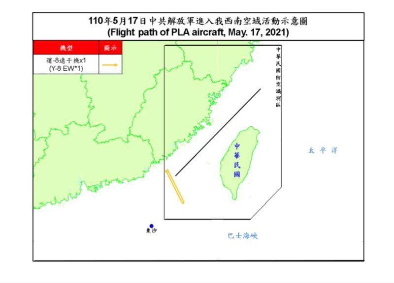▲國防部17日公布共機擾台路線示意圖。(圖/國防部提供)