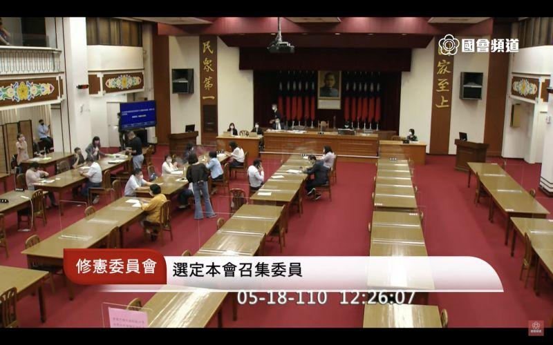 影/立院修憲委員會首次會議!藍綠推舉5名召委