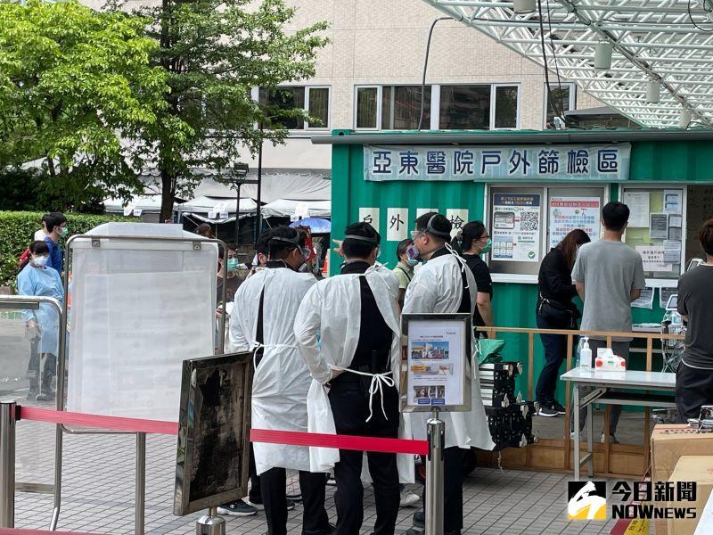 院內感染?亞東醫說明病患死亡原因 同仁19日進行3採
