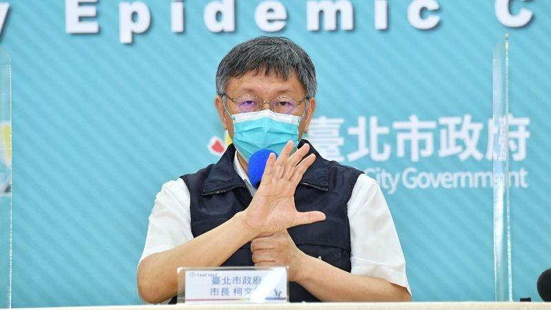 ▲台北市長柯文哲表示,真正能控制疫情的還是靠市民自覺,包括戴口罩、勤洗手、減少群聚活動。(圖/資料照片)