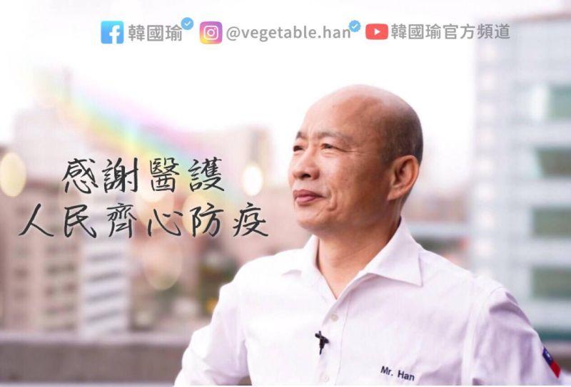 疫苗短缺引恐慌?韓國瑜:中央「放開權力」讓地方買疫苗