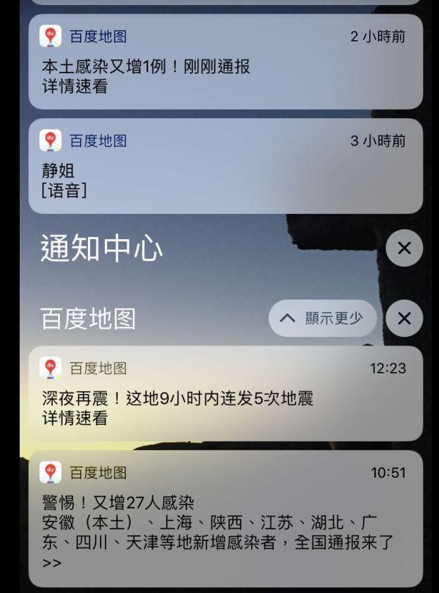 ▲原PO指出每天打開手機會收到不少個案相關訊息。(圖/翻攝PTT)