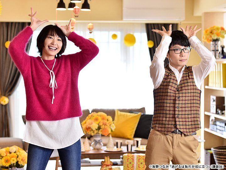 ▲星野源透露排練主題曲《戀》舞蹈之前,新垣結衣早就記牢舞步。(圖/TBS月薪嬌妻推特)