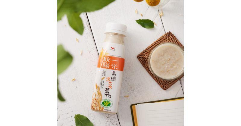 ▲統一陽光高纖燕麥穀奶,有穀粒降低膽固醇更有利!(圖/資料照片)